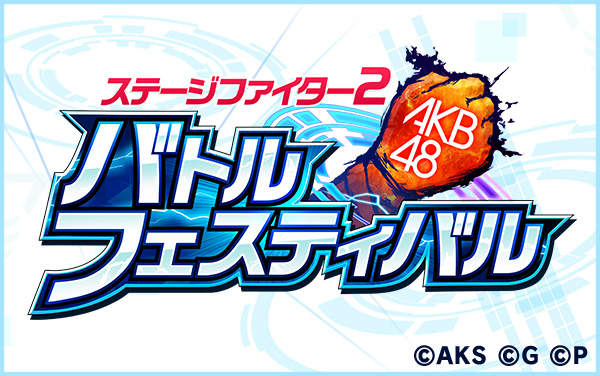 AKB48 STAGE FIGHTER2 Battle Festival